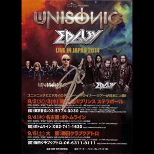 Unisonic Flyer – Japan Tour 2014.