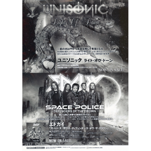 Unisonic Flyer – Japan Tour 2014.