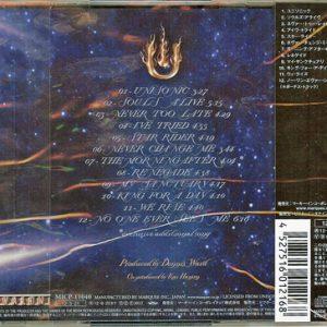 2012 – Unisonic – Japan Cd.