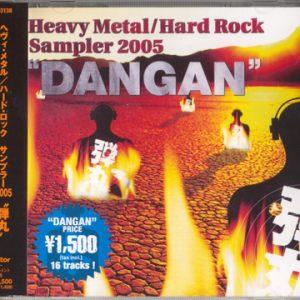 2005 – Heavy Metal / Hard Rock – Sampler 2005 – Japan Promo Cd.