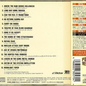 1994 – Metal 1 – Vol.1 – Japan – Cd.