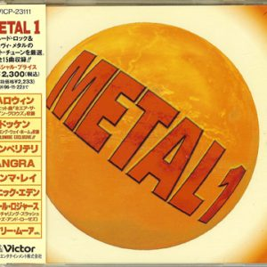 1994 – Metal 1 – Vol.1 – Japan – Cd.