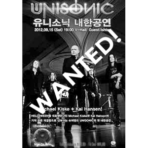 WANTED: Flyer – Seoul – Korea 15/09 – 2012.