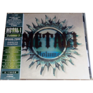 WANTED: 1999 – METAL 1 Vol.5 – Japan Cd.