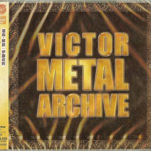 2008 – Victor Metal Archive – Japan Cd.