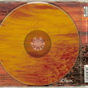 2000 – Deep Silent Complete – 2 Track Cds