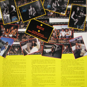1987 – The $5.98 E.P. Garage days re-revisited.