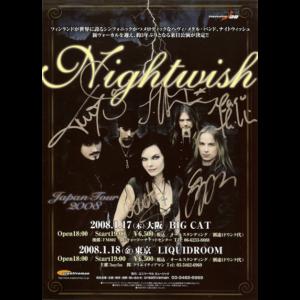 Signed Japan Tour Flyer – 2008