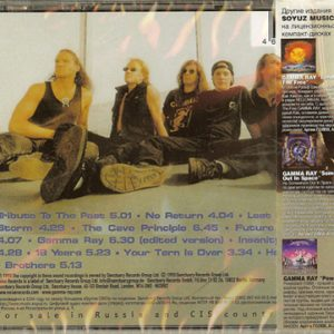 2004 – Insanity And Genius – Russia Cd.