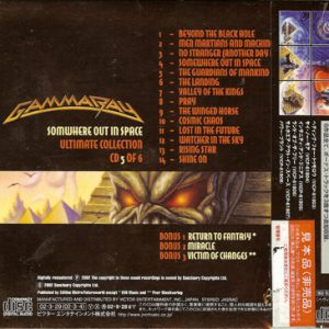 2002 – Somewhere Out In Space – Japan – Promo Cd.