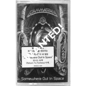 WANTED: 1997 – Somewhere Out In Space – Tape – Korea.