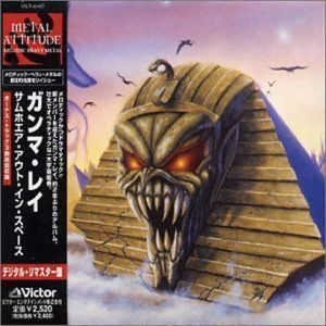 WANTED: 2002 – Somewhere Out In Space – Japan – Cd.