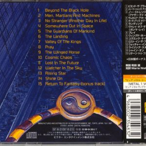 1997 – Somewhere Out In Space – Cd – Japan