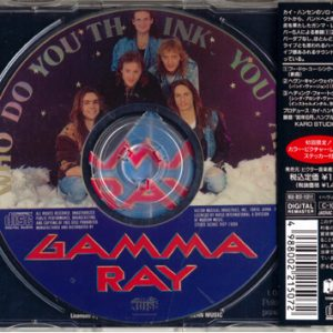1990 – Who Do You Think You Are? – Cds – Japan.