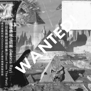 WANTED: 2003 – Blast From The Past – 2Cd – Taiwan.