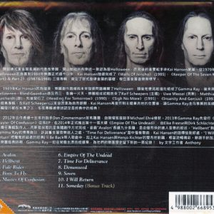 2014 – Empire Of The Undead – Cd – Taiwan.