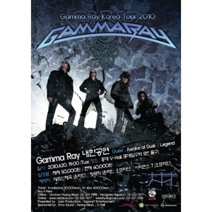 WANTED: 2010 – Gamma Ray Korea Tour – 20/4 -10 – Flyer.