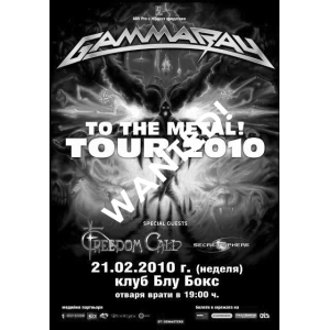 WANTED: 2010 – To The Metal Tour – 21/2 -10 – Bulgaria – Flyer.