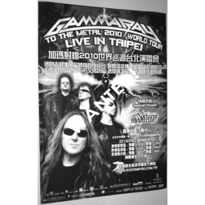WANTED: 2010 – To The Metal Tour – 22/4 -10 – Taiwan – Flyer.