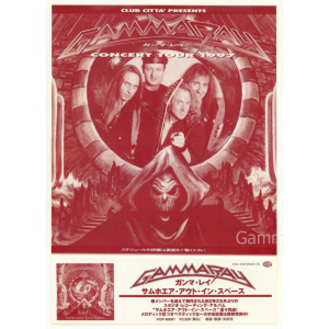 1997 – Somewhere Out In Space Japan Tour -97 – Flyer.