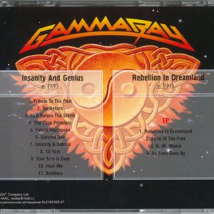 Insanity And Genius / Rebellion In Dreamland – Cd – Russia – Bootleg.