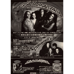 1995 – Land Of The Free Japan Tour -95 – Flyer.