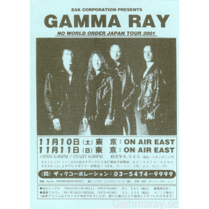 2001 – No World Order Japan Tour -01 – Flyer.