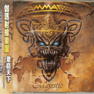 2011 – Majestic – Taiwan – Cd.