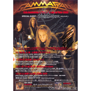 2005 – Majestic Japan Tour -05 – Flyer.