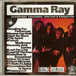 2000 – Collection -Mp3 CD-ROM – Russia – Bootleg.