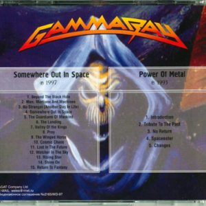 Somewhere Out In Space / Power Of Metal – Cd – Russia – Bootleg.