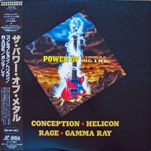 1994 – Power Of Metal – LaserDisc – Japan.