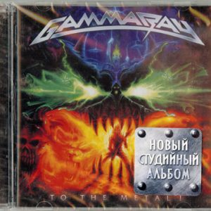 2010 – To The Metal – Cd – Russia.