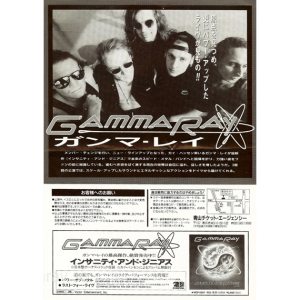 1994 – Insanity And Genius Japan Tour -94 – Flyer.