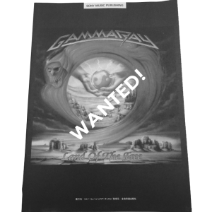 WANTED: Land Of The Free – Japan – Band Score Tab.