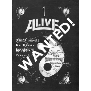 WANTED: Alive – Russia Magazine – Nr1 – 1997.