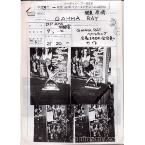 Promotion of Sigh No More in Japan.