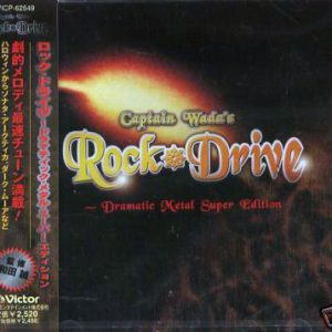 WANTED: 2003 – Rock Drive – Cd.