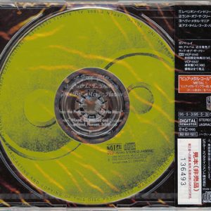 1995 – Rebellion In Dreamland – Cds – Japan – Promo.